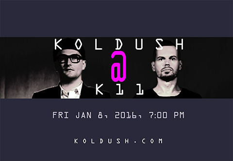koldush k11 flyer
